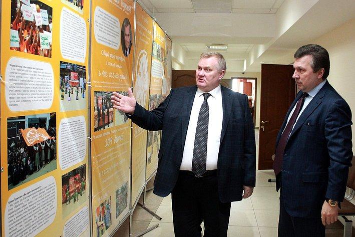 В. Васильев обсудил с главой Иваново В. Сверчковым вопросы социальной защиты населения города