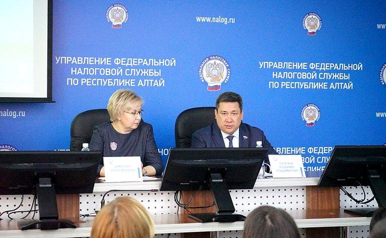 Рабочая встреча Владимира Полетаева ссотрудниками налоговой службы Республики Алтай