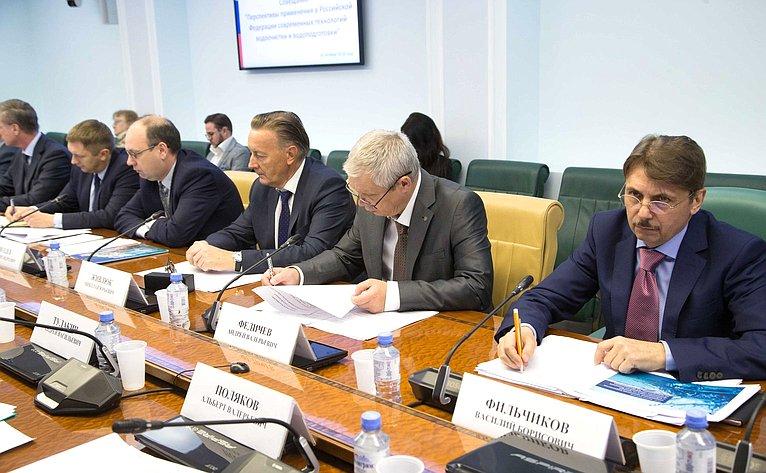 Совещание Комитета СФ поаграрно-продовольственной политике иприродопользованию натему «Перспективы применения вРФ современных технологий водоочистки иводоподготовки»