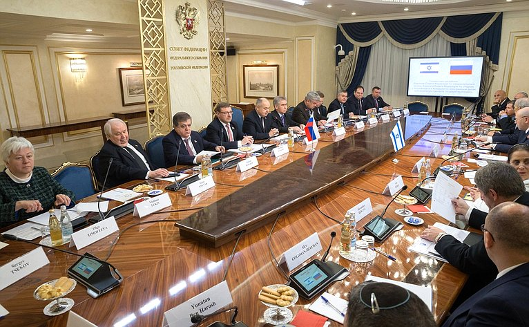 ВСФ состоялось совместное заседание Комитета помеждународным делам, Комитета пообороне ибезопасности иКомиссии поиностранным делам ибезопасности Кнессета Израиля