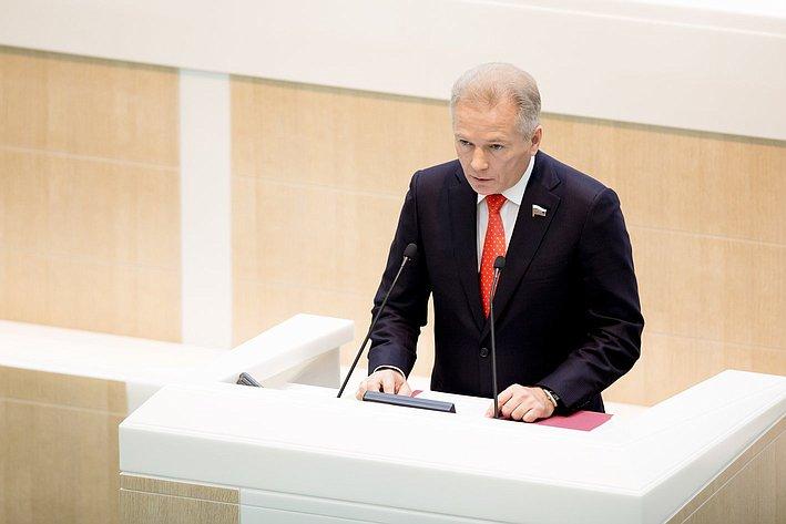 Пономарев. 384-е заседание Совета федерации