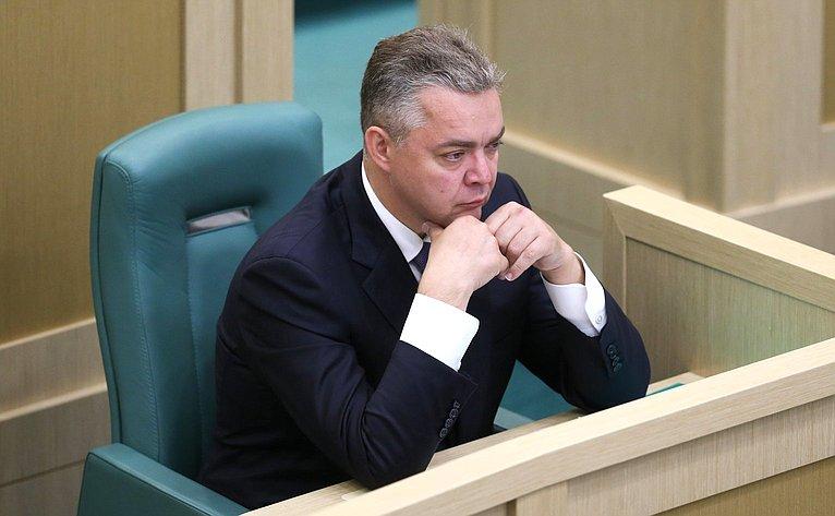 Пленарное заседание VII Форума регионов Беларуси иРоссии