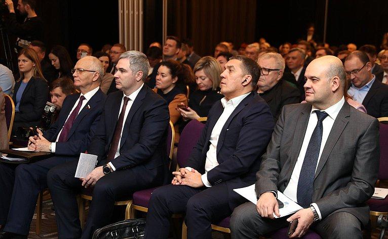 Открытие I Межрегионального форума поцифровой дипломатии