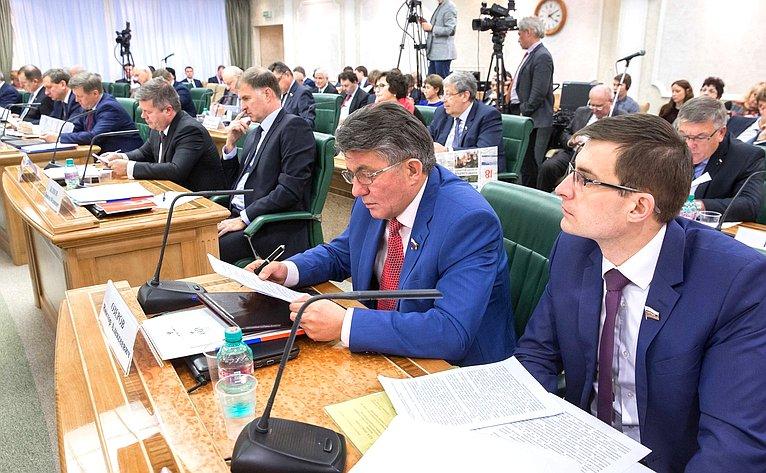 Заседание Совета поместному самоуправлению натему «Стратегическое планирование намуниципальном уровне как механизм для долгосрочного развития территорий»