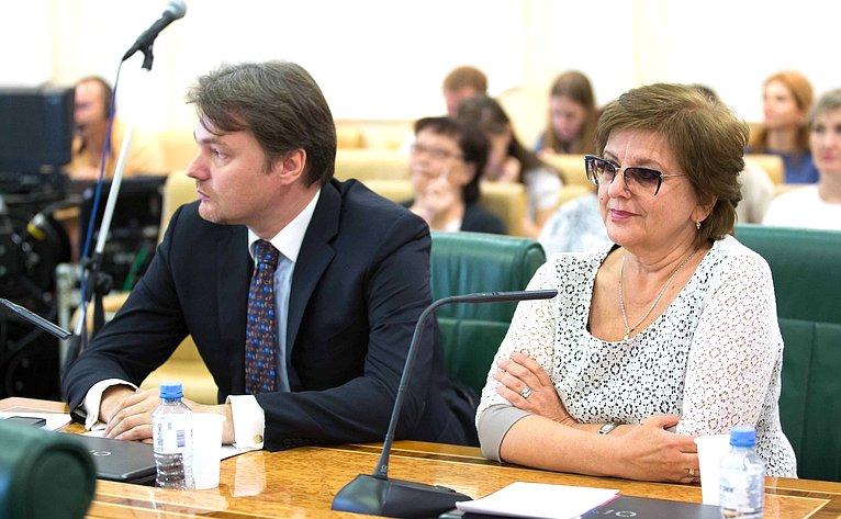 Встреча ВМатвиенко сгруппой российских учителей, направляемых для работы вобщеобразовательные учреждения Республики Таджикистан