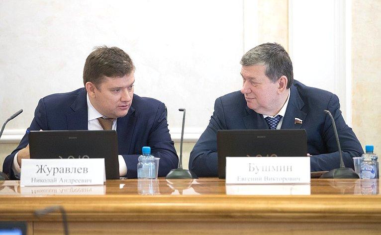 Н. Журавлев иЕ. Бушмин