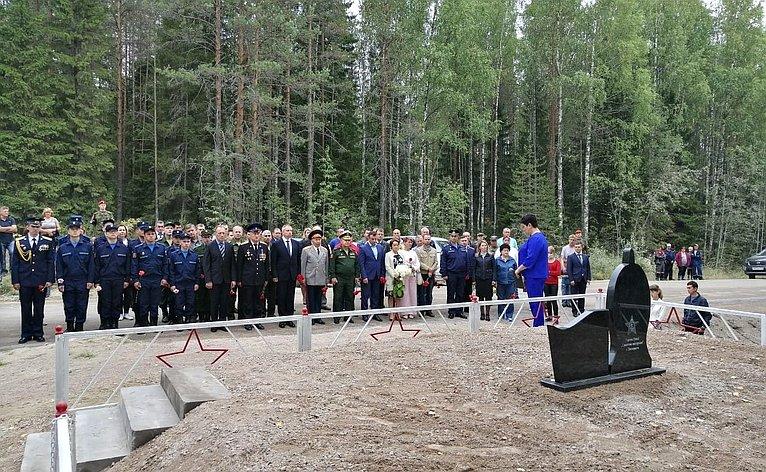Александр Ракитин принял врегионе участие воткрытии мемориальных плит, увековечивших имена красноармейцев икомандиров, погибших вгоды советско-финской войны 1939 −1940годов