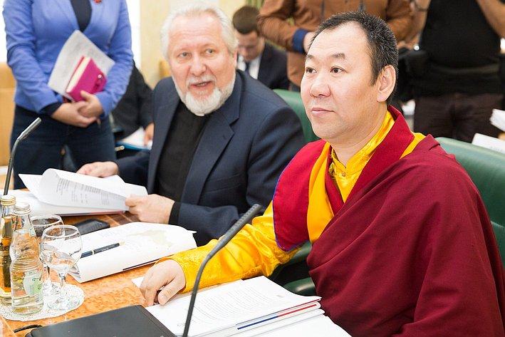 Заседание Президиума Совета законодателей РФ и Консультативного совета по межнациональным отношениям -8