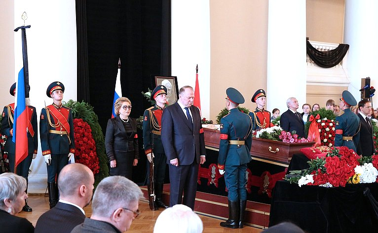 В. Матвиенко нацеремонии прощания списателем Д. Граниным