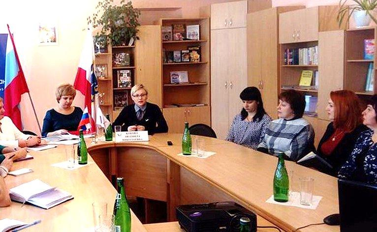 Л. Бокова провела встречу спедагогами города Вольска Саратовской области