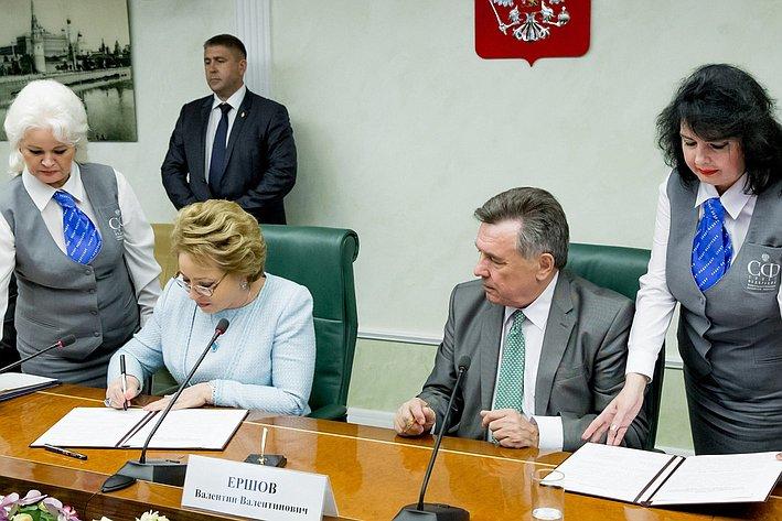 В Совете Федерации состоялось подписание Соглашения о сотрудничестве с Российским государственным университетом правосудия