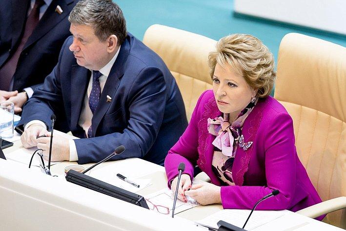 В. Матвиенко 371-е заседание Совета Федерации