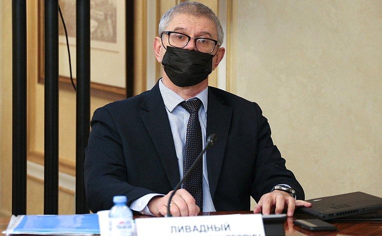 Заседание Совета повопросам интеллектуальной собственности натему «Трансформация сферы интеллектуальной собственности: законодательный аспект»