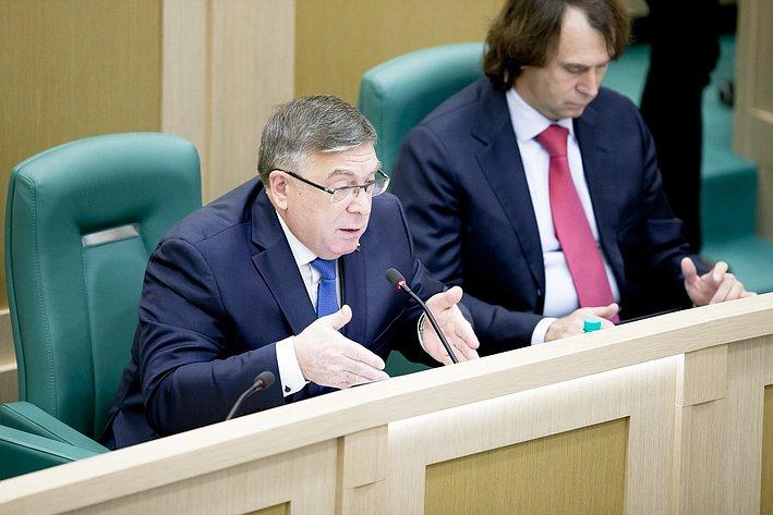 367-е заседание Совета Федерации Рязанский и Лисовский