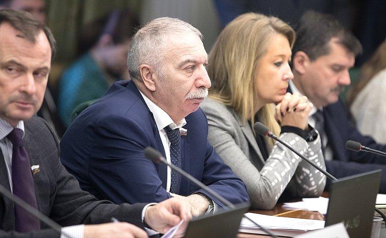 ВСФ состоялось заседание Комитета поэкономической политике сучастием представителей власти Чукотского автономного округа