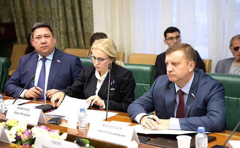 Владимир Полетаев, Ольга Ковитиди иАлексей Кондратьев