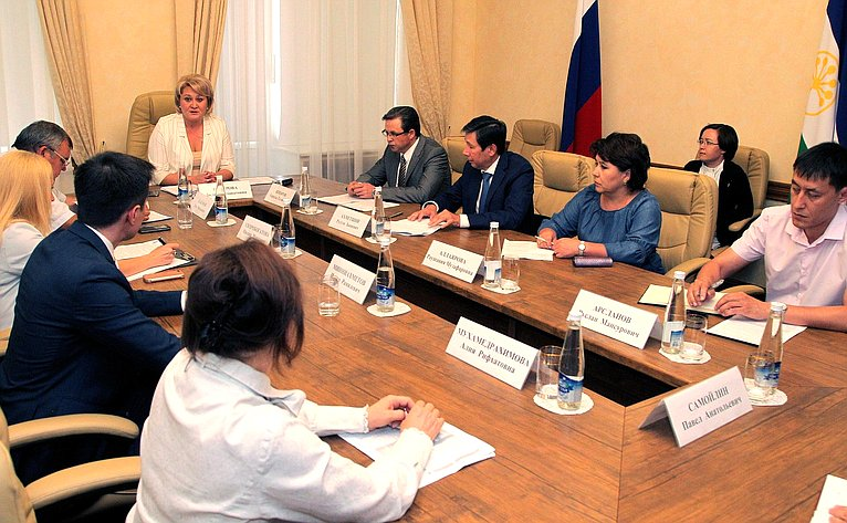 Лилия Гумерова провела вПравительстве Республики Башкортостан рабочее совещание повопросам обеспечения лекарствами пациентов средкими (орфанными) заболеваниями