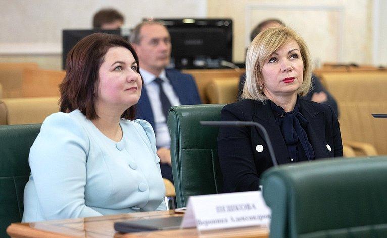 Заседание Совета Евразийского женского форума