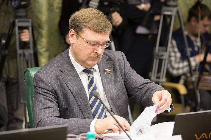 К. Косачев Заседание Интеграционного клуба