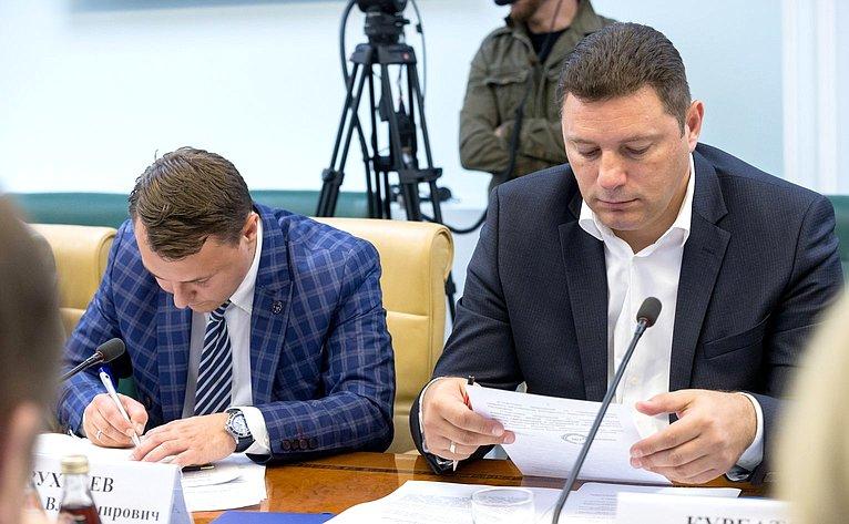Заседание рабочей группы повопросам комплексного развития города-курорта Кисловодска