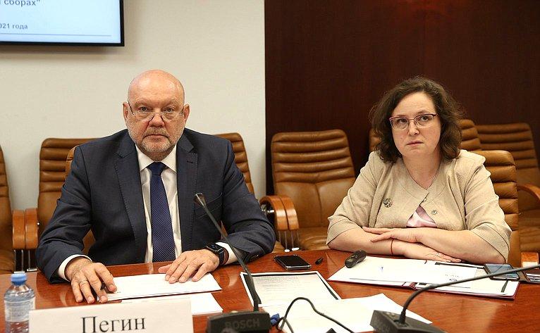 Семинар-совещание Комитета СФ по бюджету и финансовым рынкам