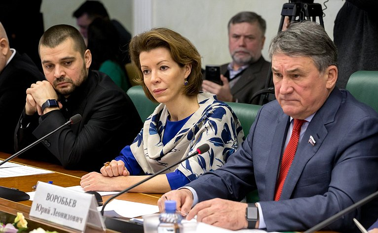 С. Мамедов, В. Крашенинникова иЮ. Воробьев