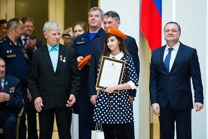 Награждение детей и подростков, проявивших мужество в экстремальных ситуациях и спасших человеческие жизни