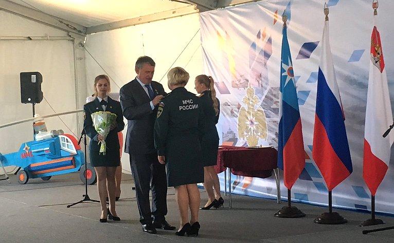 VI Форум МЧС России иобщественных организаций «Общество забезопасность»