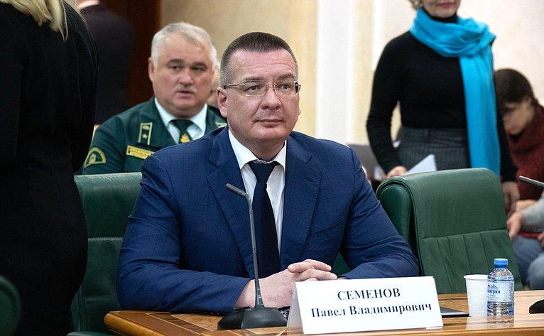 Павел Семенов
