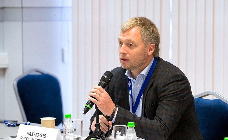 Сергей Лахтюхов