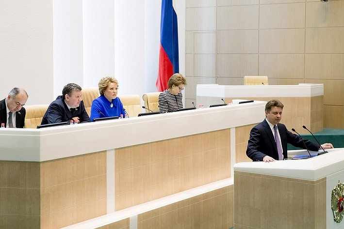 368-е заседание Президиум