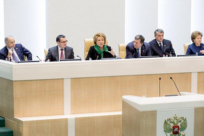 379-е заседание Совета Федерации Президиум