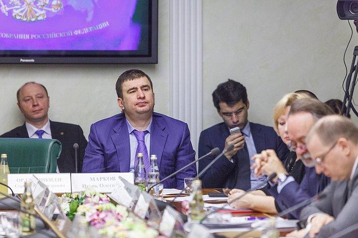 Итоговое заседание Комитета общественной поддержки жителей Юго-Востока Украины