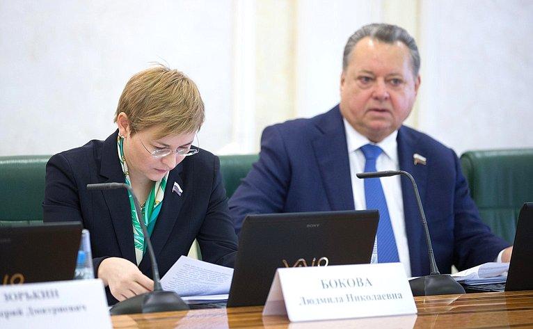 Л. Бокова иБ. Невзоров