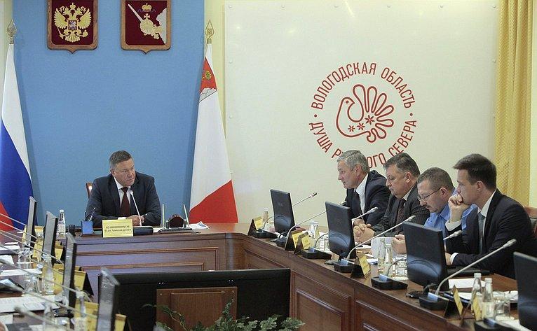 Юрий Воробьев принял участие всовещании, посвященном вопросам подготовки квыборам местного самоуправления вВологодской области