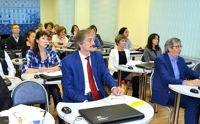Валерий Марков принял участие вобразовательном форуме региона «Образование. Государство. Общество»