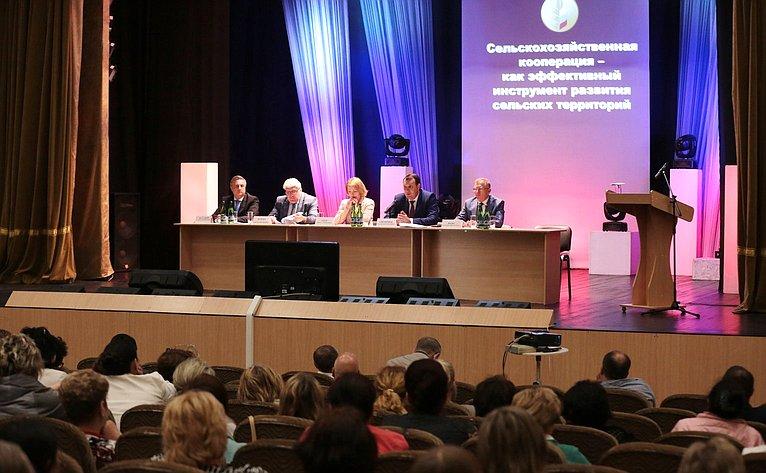 Заседании «круглого стола» повопросам развития сельскохозяйственной кооперации
