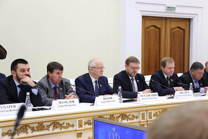 Выездное заседание двух комитетов Совета Федерации вСамаре