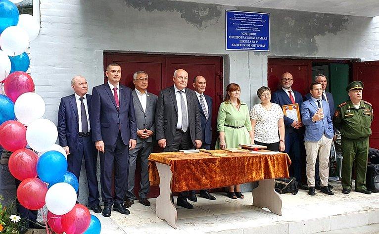 Баир Жамсуев принял участие вмероприятиях вЗабайкальском крае, посвященных Дню шахтера и50-летию города Краснокаменска