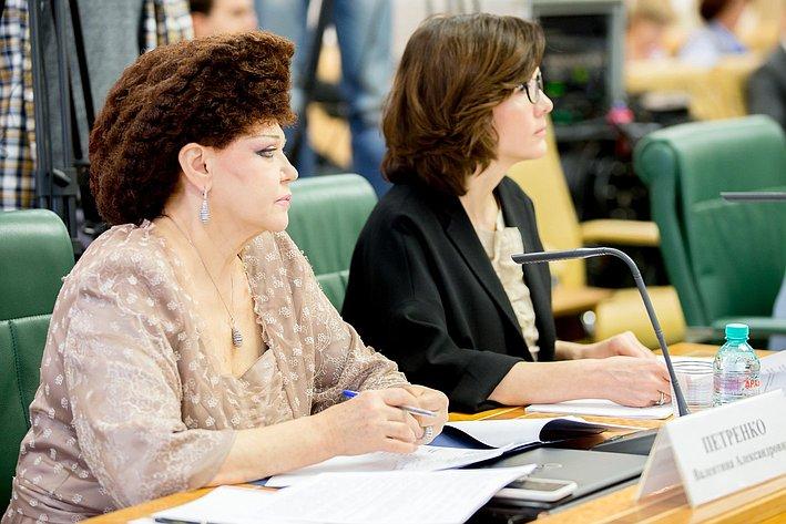 В. Петренко Заседание Организационного комитета Евразийского женского форума