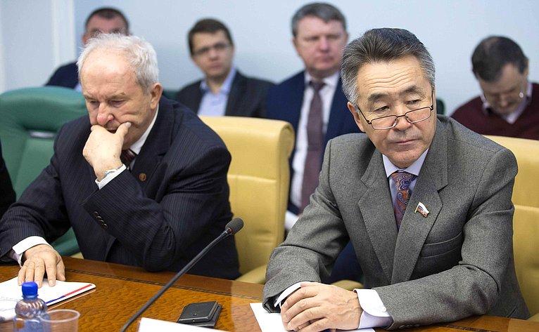 «Круглый стол» Комитета СФ поаграрно-продовольственной политике иприродопользованию натему «Состояние лесозаготовительной промышленности России»