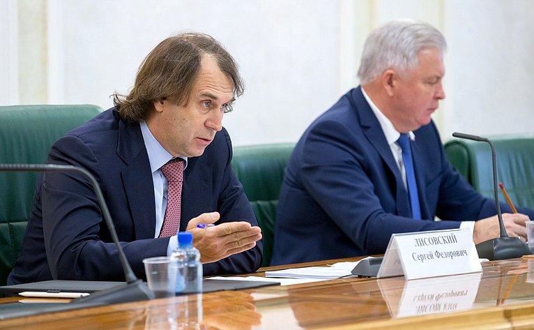 С. Лисовский иВ. Наговицын