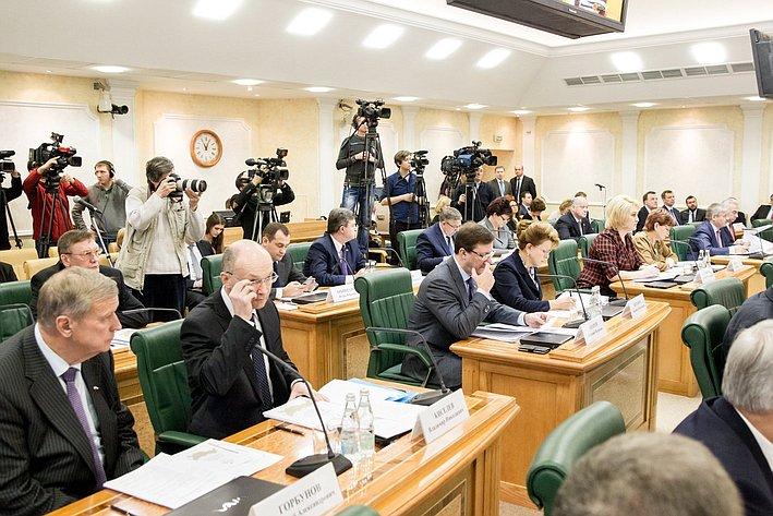 Президиум Совета законодателей