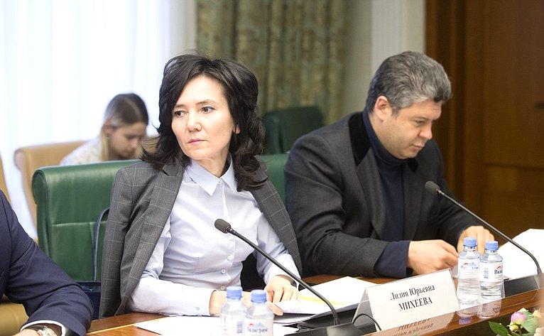 Круглый стол натему роль общественных палат субъектов Российской Федерации вформировании активной гражданской позиции