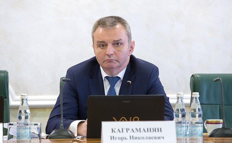 И. Каграманян