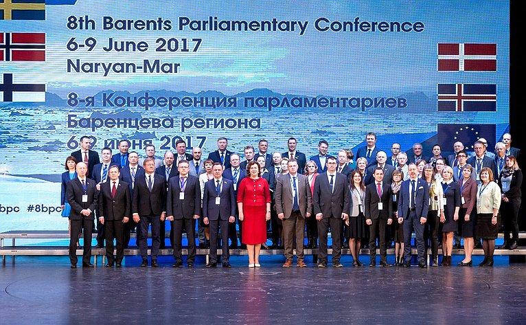 В. Зганич приняла участие вКонференции парламентариев баренцева региона
