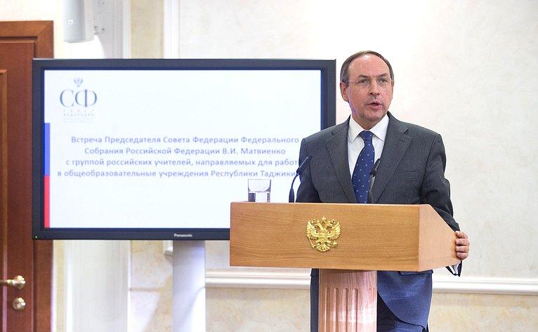 В. Никонов
