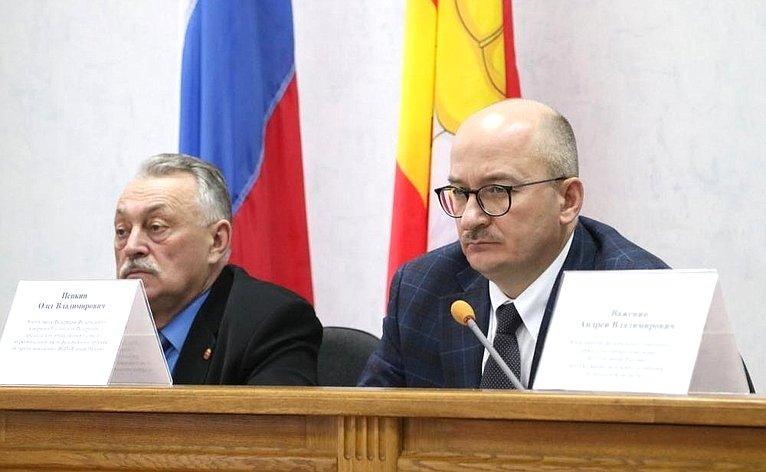 Олег Цепкин провел врегионе совещание натему «Состояние дел сочисткой питьевой воды иработой состоками, втом числе силообразованием»