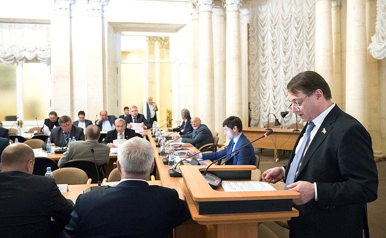 Сергей Шатиров провел заседание Временной рабочей группы при Президиуме РАН