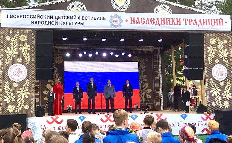 Торжественное открытие финала II Всероссийского детского фестиваля народной культуры «Наследники традиций»